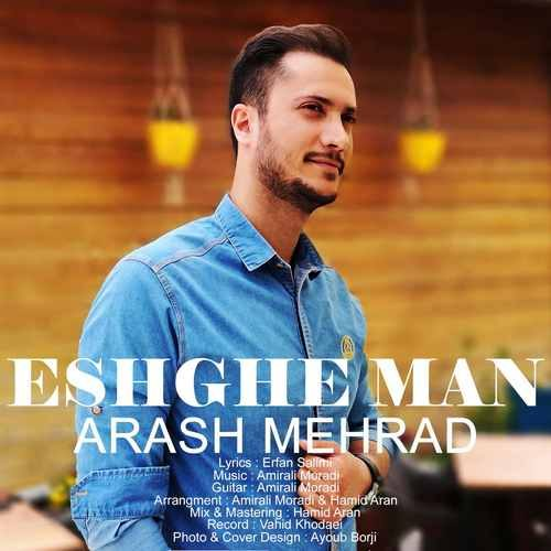 Arash Mehrad Eshghe man  500x500 - دانلود آهنگ جدید آرش مهراد بنام عشق من