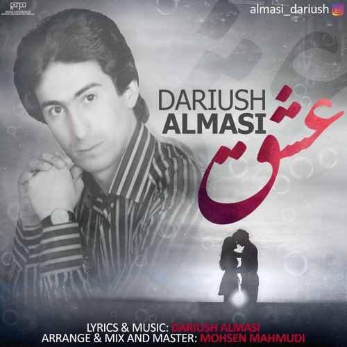 Dariush Almasi Eshgh 500x500 - دانلود آهنگ جدید داریوش الماسی بنام عشق