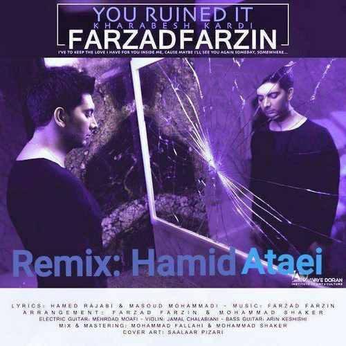 Farzad Farzin Kharabesh Kardi Remix By Hamid Ataei  500x500 - دانلود آهنگ جدید فرزاد فرزین بنام خرابش کردی (ریمیکس حمید عطایی)