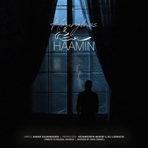 Haamin Saate Sheni 1 500x500 - دانلود آهنگ جدید هامین بنام ساعت شنی