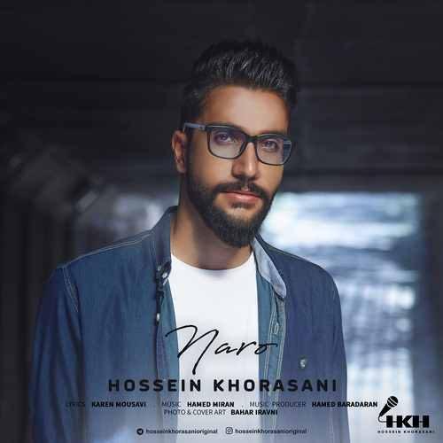 Hossein Khorasani Naro Original 500x500 - دانلود آهنگ جدید حسین خراسانی بنام نرو