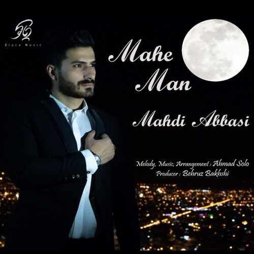 Mahdi Abbasi Mahe Man 500x500 - دانلود آهنگ جدید مهدی عباسی بنام ماه من