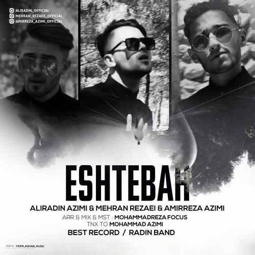 Radin Band Eshtebah 500x500 - دانلود آهنگ جدید رادین بند بنام اشتباه