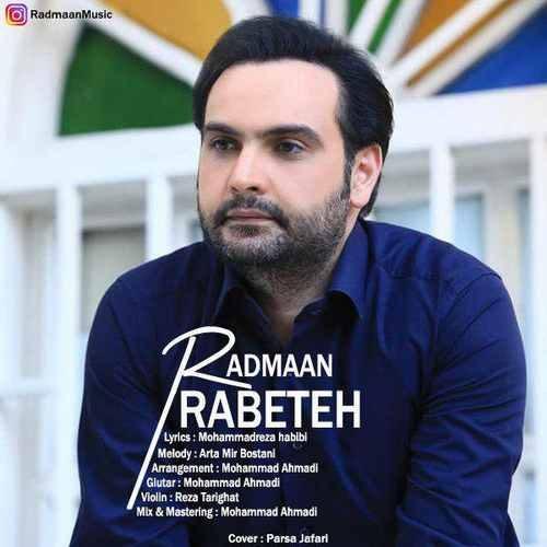 Radmaan Rabeteh 500x500 - دانلود آهنگ جدید رادمان بنام رابطه