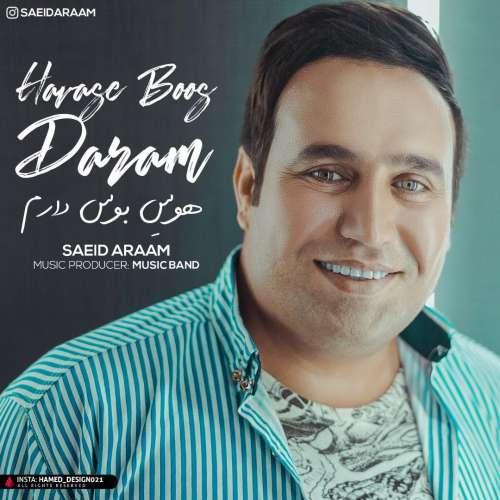 Saeid Araam Havase Boos Daram - دانلود آهنگ جدید سعید آرام بنام هوس بوس دارم