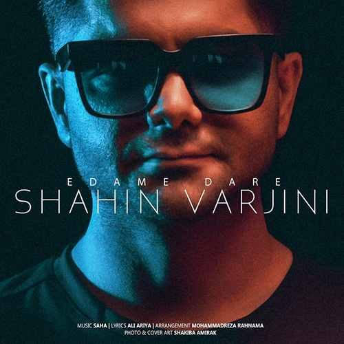 Shahin Varjini 500x500 - دانلود آهنگ جدید شاهین ورجینی بنام ادامه داره