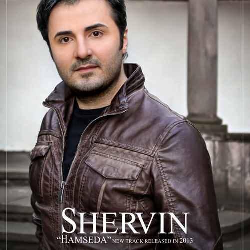 Shervin Hamseda 500x500 - دانلود آهنگ جدید شروین بنام تنهایی