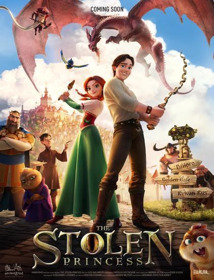 Stolen Princess - دانلود انیمیشن شاهزاده ربوده شده ۲۰۱۸ دوبله فارسی Stolen Princess