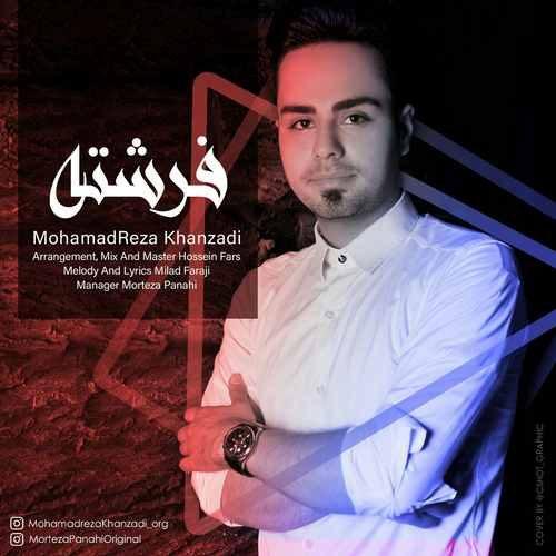 download 18 500x500 - دانلود آهنگ جدید محمدرضا خان زادی بنام فرشته