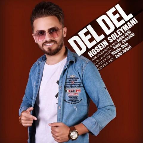 hosein soleymani del del 2019 07 15 15 42 20 - دانلود آهنگ جدید حسین سلیمانی بنام دل دل
