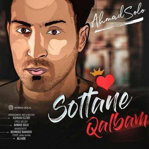 photo 2019 07 17 09 16 33 500x500 - دانلود آهنگ جدید احمد سلو بنام سلطان قلبم