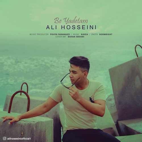 دانلود آهنگ جدید علی حسینی بنام به یادتم