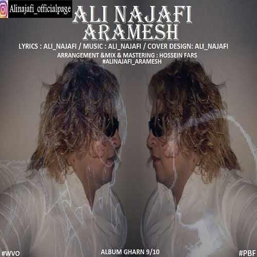 دانلود آهنگ جدید علی نجفی بنام آرامش