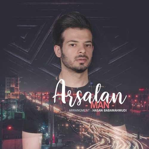 Arsalan Man 500x500 - دانلود آهنگ جدید ارسلان بنام من