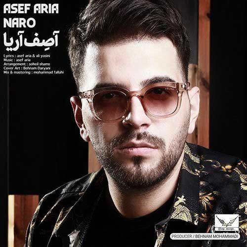 Asef Aria Naro 500x500 - دانلود آهنگ جدید آصف آریا بنام نرو