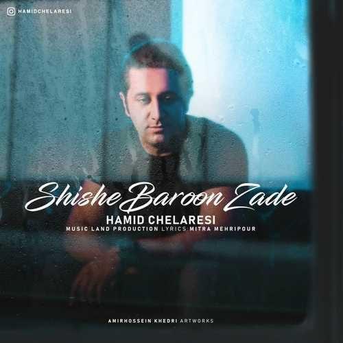 Hamid Chelaresi Shishe Baroon Zade 500x500 - دانلود آهنگ جدید حمید چلارسی بنام شیشه بارون زده