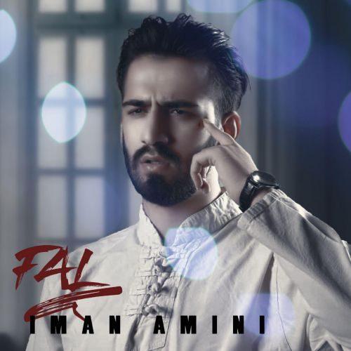 Iman Amini Fal 500x500 - دانلود آهنگ جدید ایمان امینی بنام فال