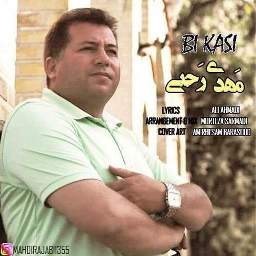 Mahdi Rajabi Bi Kasi 500x500 - دانلود آهنگ جدید مهدی رجبی بنام بی کسی