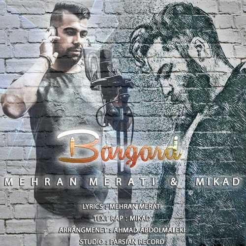 Mehran Merati Bargard Ft Mikad 500x500 - دانلود آهنگ جدید مهران مرآتی و میکاد بنام برگرد