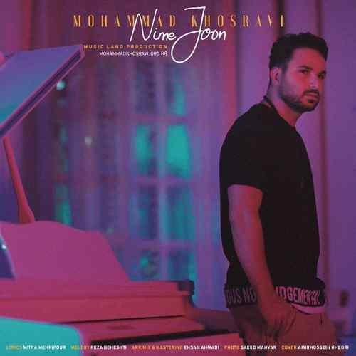 Mohammad Khosravi Nime Joon 500x500 - دانلود آهنگ جدید محمد خسروی بنام نیمه جون