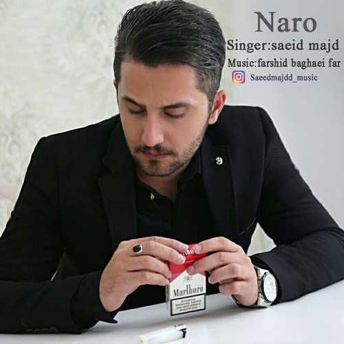 Saeid Majd Naro 500x500 - دانلود آهنگ جدید سعید مجد بنام نرو