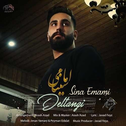 دانلود آهنگ جدید سینا امامی بنام دلتنگی