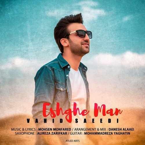 Vahid Saeedi Eshghe Man 500x500 - دانلود آهنگ جدید وحید سعیدی بنام عشق من