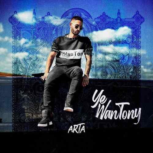 folder 1 500x500 - دانلود آلبوم جدید آرتا بنام ونتونی