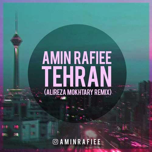 دانلود آهنگ جدید امین رفیعی بنام تهران