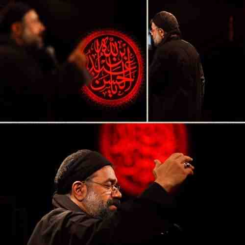Asalam Ala Abdolah Ebnel Hossein - دانلود نوحه جدید محمود کریمی بنام السلام على عبدلله ابن الحسن