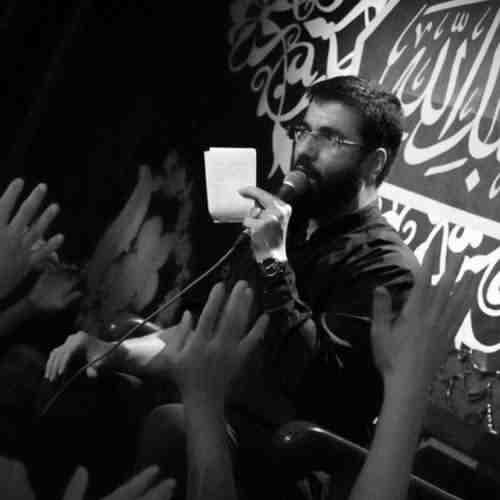 Ba Yek Salam Ba Zekre Esme Azam - دانلود نوحه جدید حسین سیب سرخی بنام با یک سلام به ذکر اسم اعظم