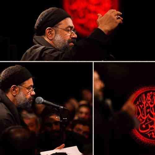Ey Zolfe To Shirazeye Divare Ghiamat - دانلود نوحه جدید محمود کریمی بنام ای زلف تو شیرازه دیوان قیامت