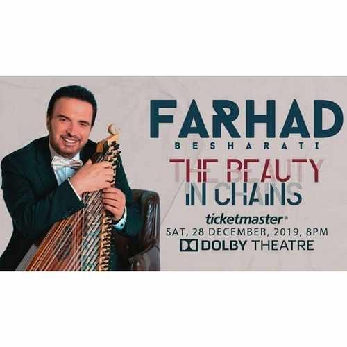 Farhad Besharati Zibaye Dar Zanjir 500x500 - دانلود موزیک ویدیو جدید فرشاد بشارتی بنام زیبای در زنجیر