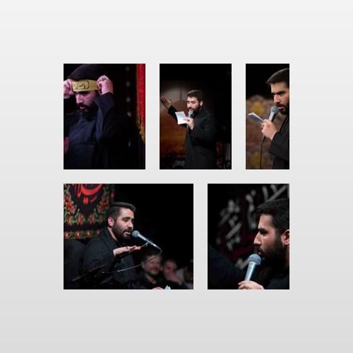 دانلود نوحه جدید حسین طاهری به نام پیراهن شهرم رنگ مشکی داره