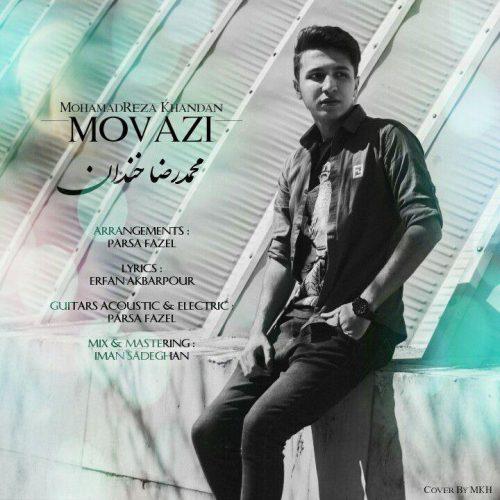 دانلود آهنگ جدید محمدرضا خندان بنام موازی