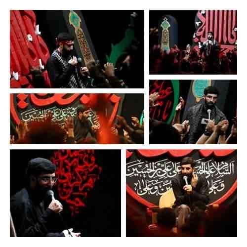 Reza Narimani Dele Moslem - دانلود نوحه جدید رضا نریمانی بنام دل مسلم پر از عشق حسین