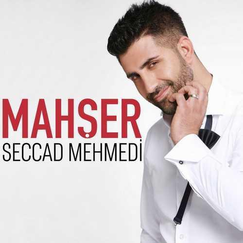 دانلود آلبوم جدید سجاد محمدی بنام محشر