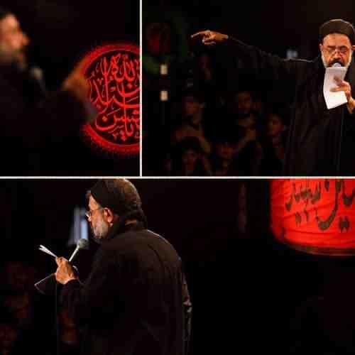 Solhe To Ghiame Karbala - دانلود نوحه جدید محمود کریمی بنام صلح تو قیام کربلا
