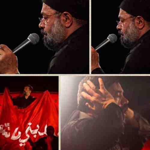 To Ro Daram Che Gham Daram - دانلود نوحه جدید محمود کریمی بنام تو را دارم چه غم دارم، اباالفضل