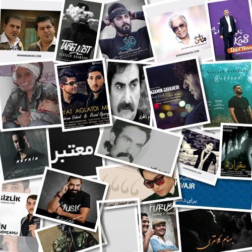 24 Mehr - آهنگ های پخش شده در ۲۴ مهر ماه چهار شنبه ۹۸