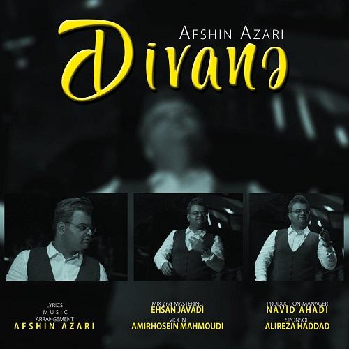 Afshin Azari Divane - دانلود آهنگ جدید افشین آذری بنام دیوانه