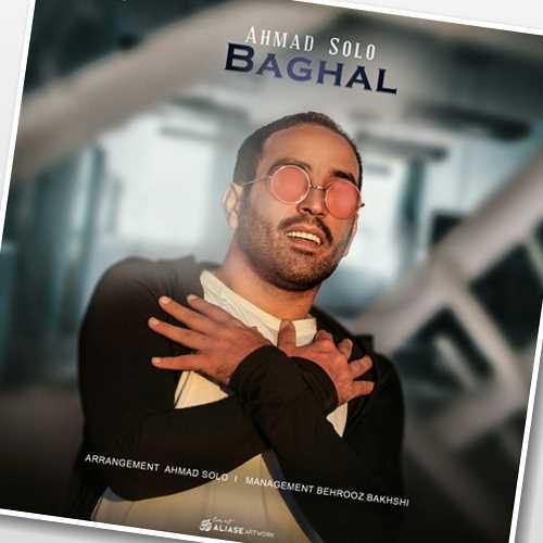 Ahmad Solo - دانلود آهنگ جدید احمد سلو بنام بغل