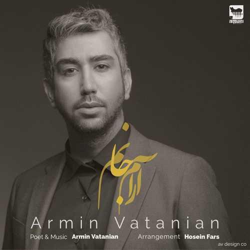 دانلود آهنگ جدید آرمین وطنیان بنام آرام جانم