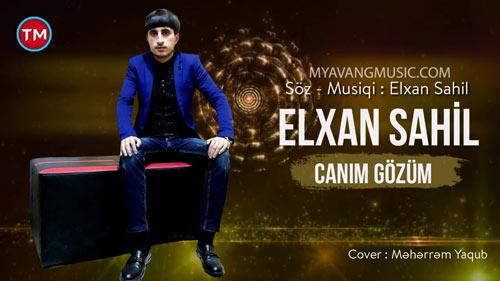 Elxan Sahil - دانلود آهنگ آذری جدید الخان ساحیل بنام جانیم گوزیم