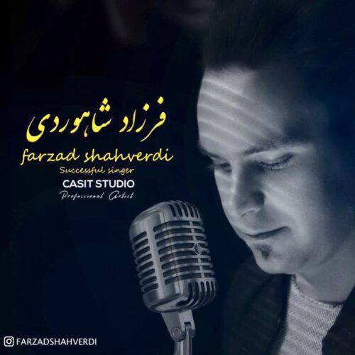 Farzad Shahverdi Dimeta 500x500 - دانلود آهنگ لری فرزاد شاهوردی بنام دیمته دو بالا وا ناز میایی