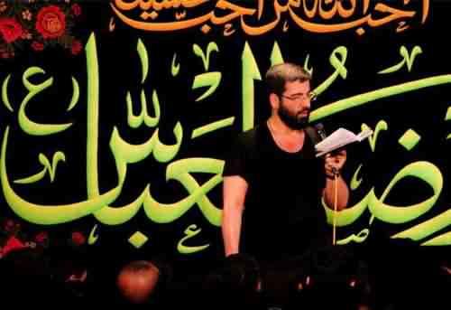 دانلود نوحه جدید حسین سیب سرخی بنام  عباسم و سقای کودکانم