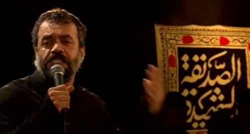 دانلود نوحه جدید محمود کریمی بنام  ای علمدار یا صاحب اللوا