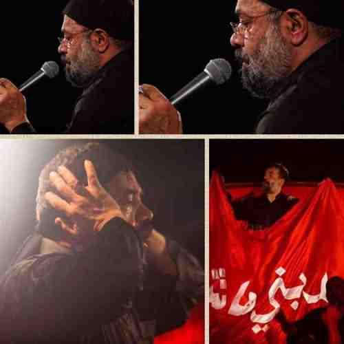 دانلود نوحه جدید محمود کریمی بنام  جوون و دلم فداى تو