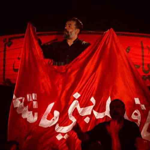 دانلود نوحه جدید محمود کریمی بنام  شباى پریشونى با چشماى بارونى