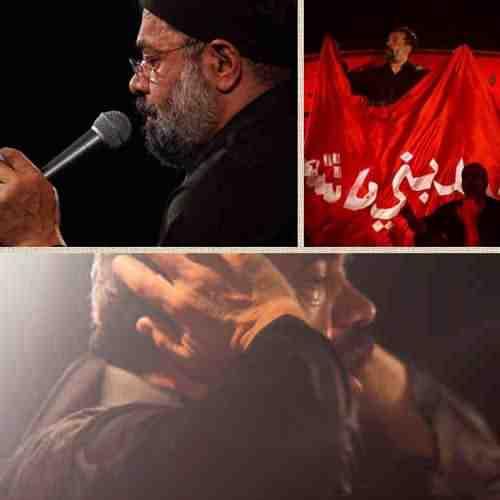 دانلود نوحه جدید محمود کریمی بنام  تو همچو من سر کویت هزارها دارى